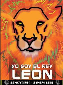 Yo soy el Rey León @ Ea! Teatro